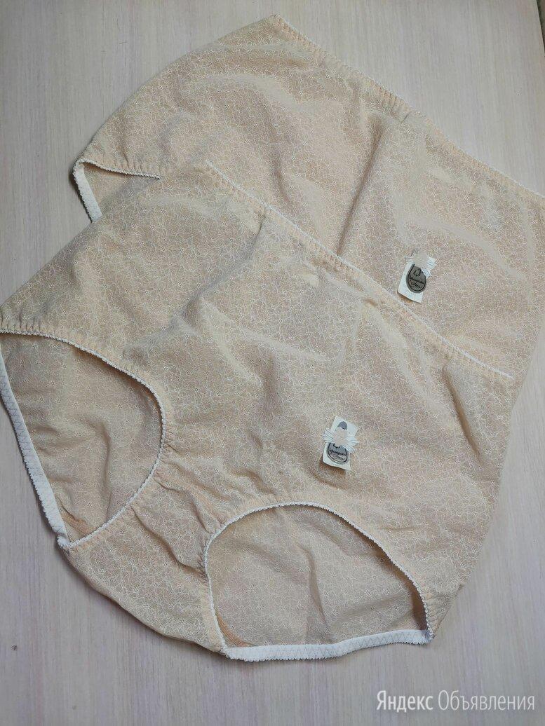 Трусы женские (Новые)  по цене 50₽ - Домашняя одежда, фото 0