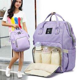 Рюкзаки и сумки-кенгуру - Сумка-рюкзак для мамы Baby Mo, фиолетовый, 0