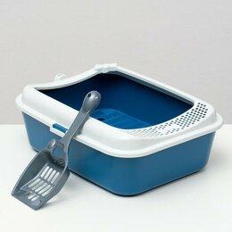 Туалеты и аксессуары  - Туалет Сима с бортом + сетка + совок 30 х 39 х 13,5 см синий FIX, 0