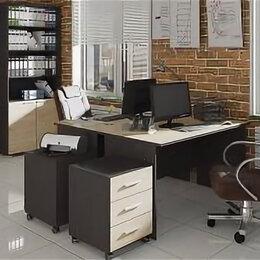 Мебель для учреждений - Набор офисной мебели; Успех-2 гн-184.006, 0