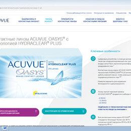 Устройства, приборы и аксессуары для здоровья - Acuvue oasys with hydraclear plus (22 линзы), 0