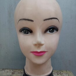 Манекены - Голова манекена без волос, б/у. , 0