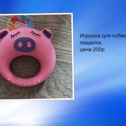 Игрушки  - Игрушка для собак пищалка, , 0