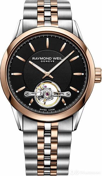 Наручные часы Raymond Weil 2780-SP5-20001 по цене 184200₽ - Наручные часы, фото 0