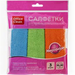 Влажные салфетки - OFFICE CLEAN Салфетка микрофибра OFFICE CLEAN, 30*30, 3 шт, 0