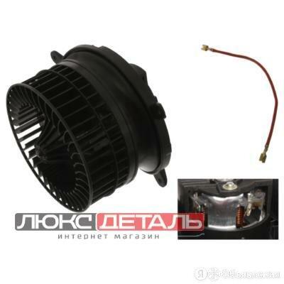 FEBI 40175 Мотор печки отопителя салона  по цене 6210₽ - Отопление и кондиционирование , фото 0
