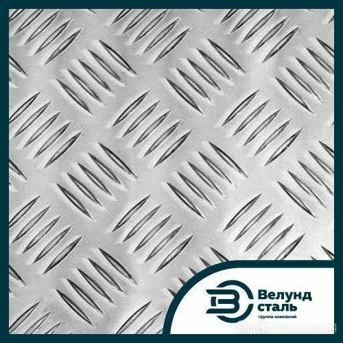 Лист алюминиевый Квинтет 4 х 1500 х 4000 по цене 540₽ - Металлопрокат, фото 0