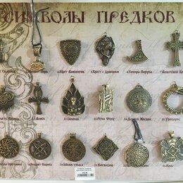 Интерьерная подсветка - Символы предков Бронзовый век в асс., 0