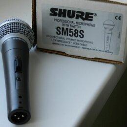 Микрофоны и усилители голоса - SHURE SM58S вокальный микрофон (с выключателем), 0