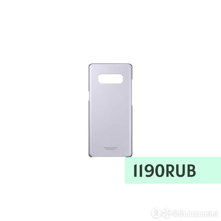 Чехол-накладка Samsung Galaxy Clear Cover для по цене 1190₽ - Чехлы, фото 0