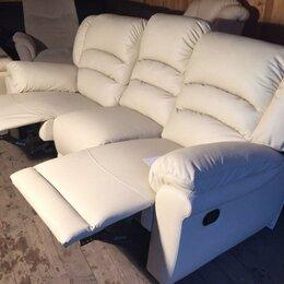 """Кресла - Реклайнер. Германия. Кожаный диван """"Munchen"""", 0"""