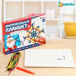 Дидактические карточки - Шнуровальный планшет 'Новогодние задания', 0
