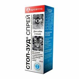 Дезинфицирующие средства - Стоп-зуд спрей для наружного применения для кошек и собак Api-San 30 мл, 0