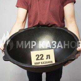 Казаны, тажины - Казан чугунный узбекский 22л, 0