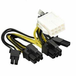 Компьютерные кабели, разъемы, переходники - Переходник с 8 Pin CPU на 2 * 6+2 PIN GPU, 0