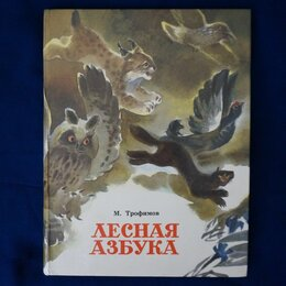 Детская литература - Детские книги (стихи, сказки, песни, энциклопедия), 0