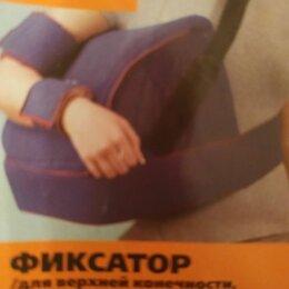 Приборы и аксессуары - Фиксатор для верхней конечности с абдукционной подушкой(универсальный), 0