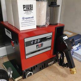 Оборудование для АЗС - Топливораздаточная колонка PIUSI Cube 56/33 M, 0