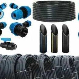 Водопроводные трубы и фитинги - Трубы полиэтиленовые и фитинги , 0