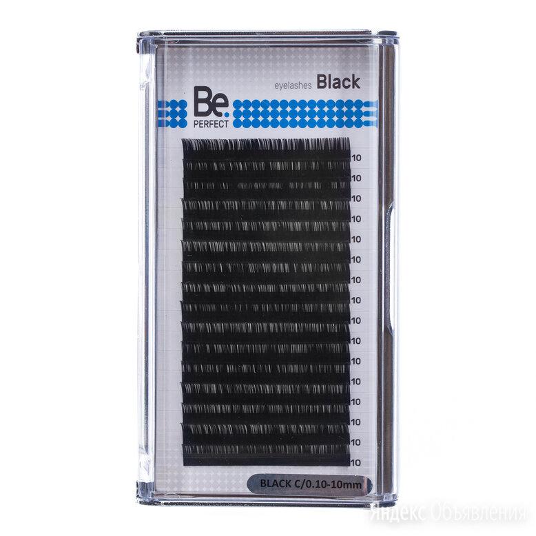 Чёрные ресницы Be Perfect Black, отд. длины, 16 лент  (M 0,10 12 mm) по цене 1150₽ - Для глаз, фото 0