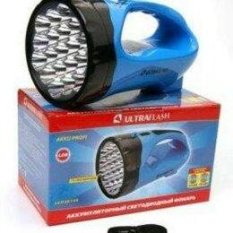 Фонари - Ultraflash фонарь-прожектор LED3818SM (акк. 4V 1.3Ah) 1св/д 3W+12св/д, синий/..., 0