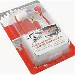 Аксессуары - Наушники Smart Buy FANATIK, вакуумные, 1.2 м. красный/белый (SBE-4200), 0