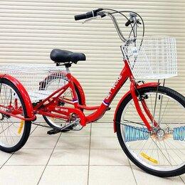 """Велосипеды - Велосипед 3-х колёсный Get Woke 24"""", красный, 0"""