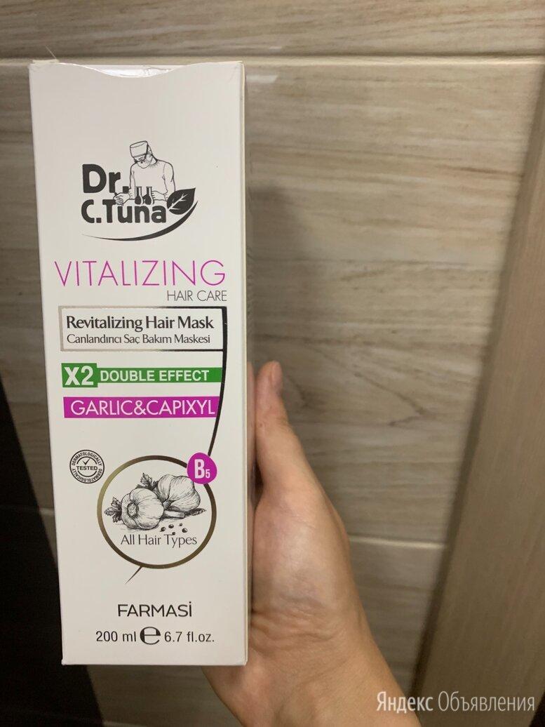 Farmasi маска для роста волос с чесноком по цене 530₽ - Маски и сыворотки, фото 0