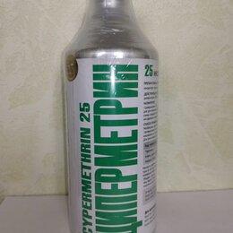 Средства от насекомых - Циперметрин 25 (1 л), 0