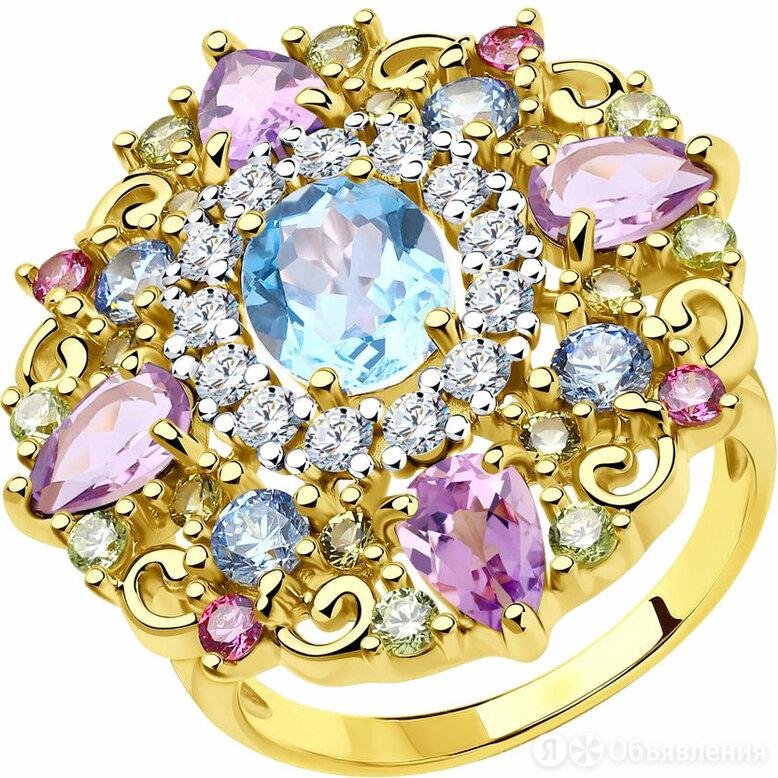 Кольцо SOKOLOV 93010813_s_17-5 по цене 2870₽ - Кольца и перстни, фото 0
