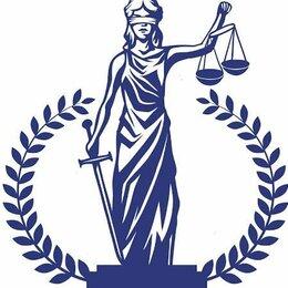Юристы - Помощник адвоката, 0