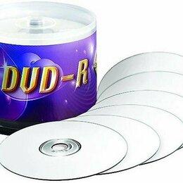 Диски - Диск DVD-R 120min/4.7Gb, 0