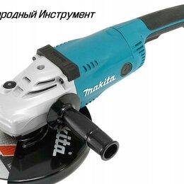 Шлифовальные машины - Ушм (болгарки) Makita 230 диск, 2000-2600Вт, 0