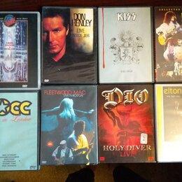 Видеофильмы - DVD с музыкой , 0