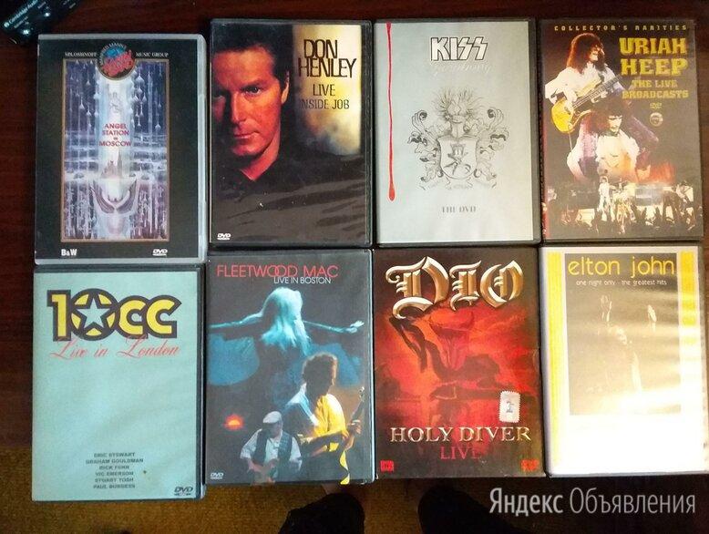 DVD с музыкой  по цене 50₽ - Видеофильмы, фото 0