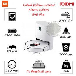 Роботы-пылесосы - Робот-пылесос Xiaomi Roidmi EVE Plus, 0