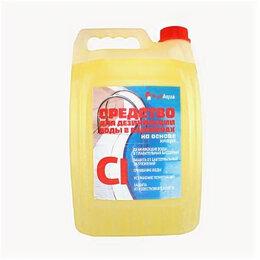 Септики - Средство для дезинфекции воды на основе хлора «ProfAqua» 5 л, 0