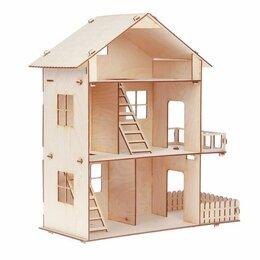 Игрушечная мебель и бытовая техника - Дом для кукол ДД3 с двориком 3-х этажный Марич, 0