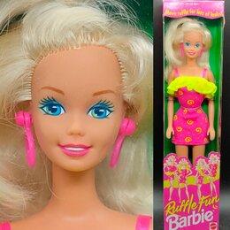 Куклы и пупсы - 🌹 Барби 1994 год, Весёлые Оборки, 0