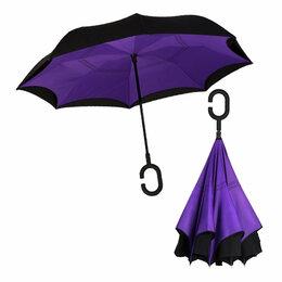 Подарочные сертификаты, карты, купоны - Умный зонт наоборот Up brella, 0