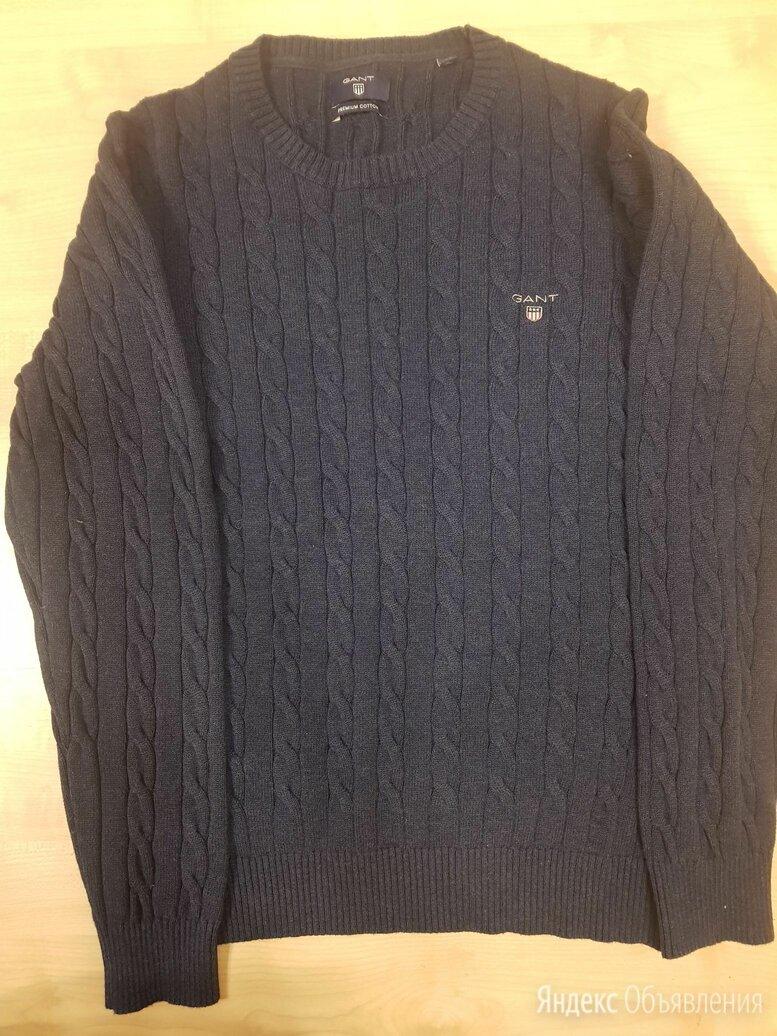 Мужской пуловер Gant по цене 3000₽ - Свитеры и кардиганы, фото 0