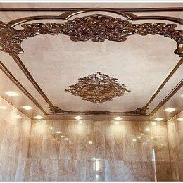 Потолки и комплектующие - Натяжные потолки в дагестане, 0