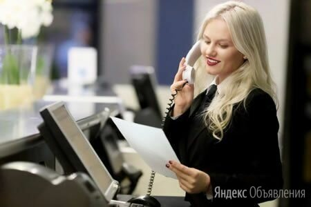 Помощник на ресепшн - Администраторы, фото 0