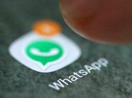 Менеджер - Удалённая работа в WhatsApp, 0