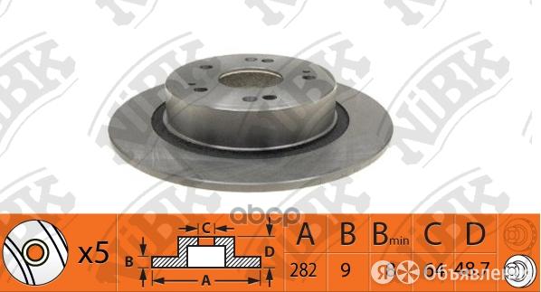 Диск Тормозной Honda Accord 08- Задний D 282мм. NiBK арт. RN1409 по цене 3400₽ - Тормозная система , фото 0