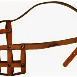Намордники и недоуздки  - АРКОН  Намордник  N34 коньячный цвет (немецкая овчарка,дог,азиат,кавказец), 0