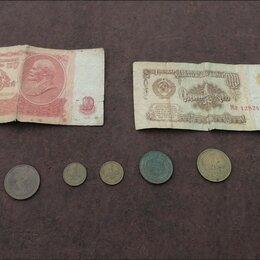 Банкноты - Старые советские деньги, 0