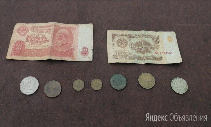 Старые советские деньги по цене 5000₽ - Банкноты, фото 0