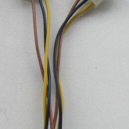 Компьютерные кабели, разъемы, переходники - Переходник питания molex- pci-e 6 pin, 0