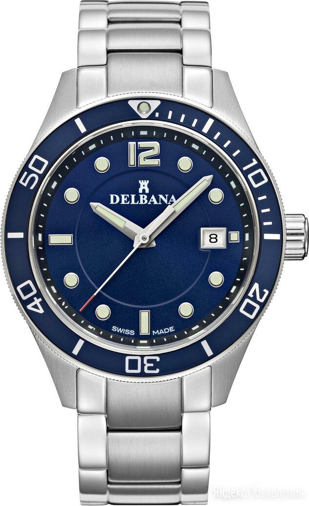 Наручные часы Delbana 41701.716.6.044 по цене 30600₽ - Наручные часы, фото 0